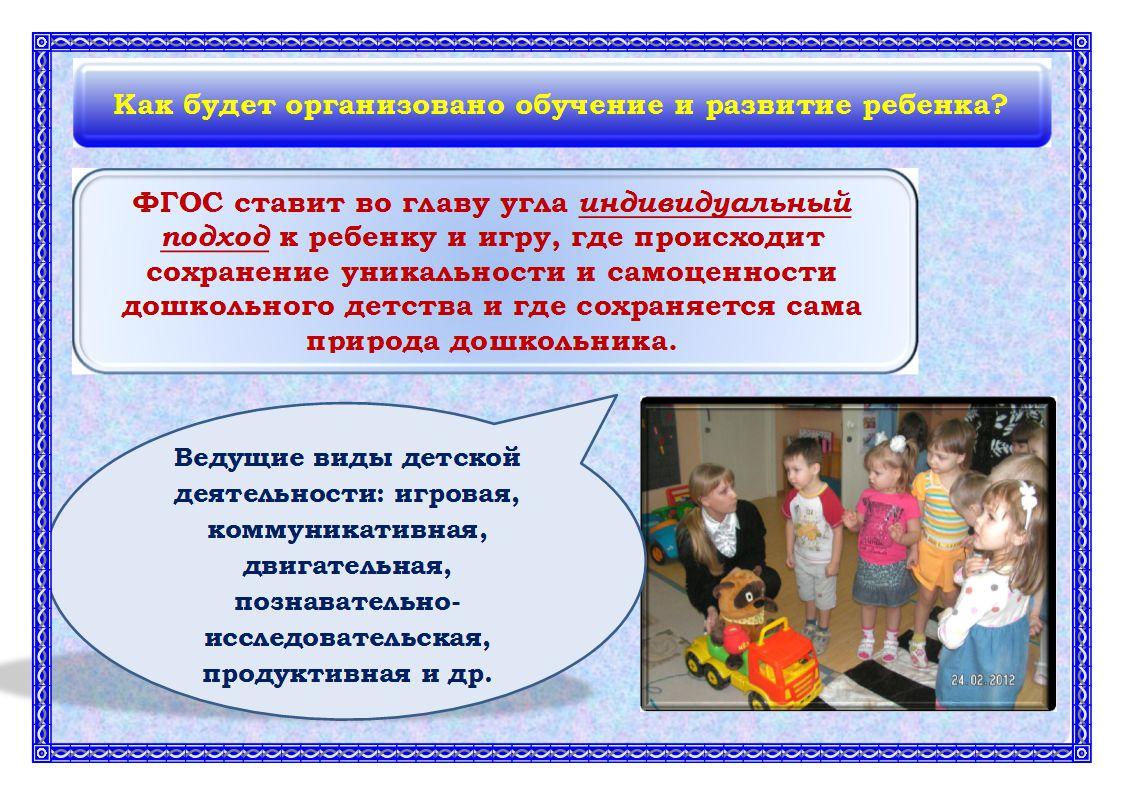 картинки по образовательным областям